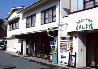Sightseeing in IKOMA - Ikoma-shi, Nara Japan - ACCOMODATIONS -